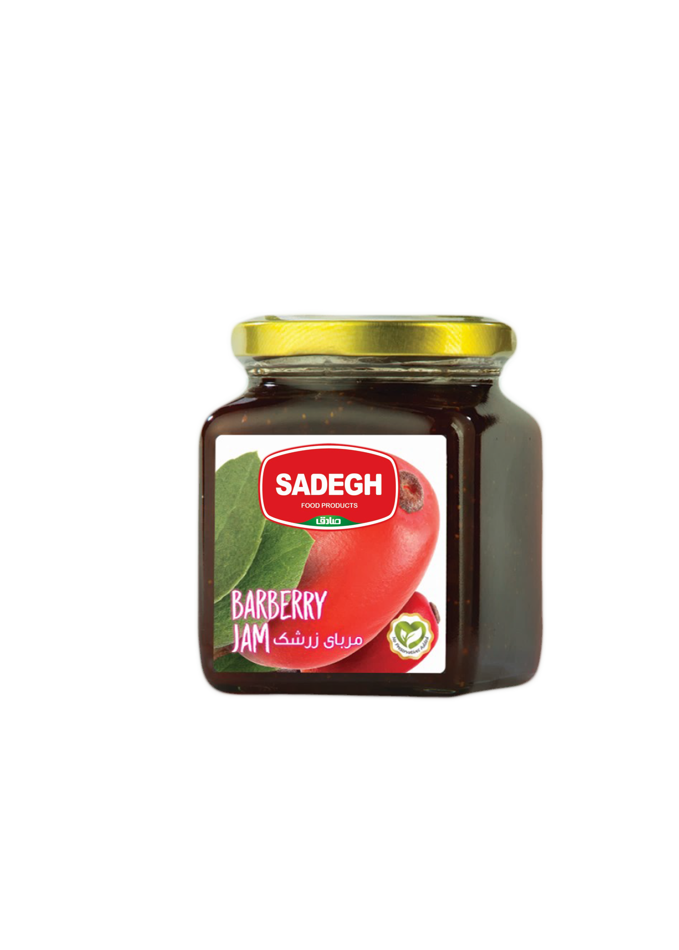 barberry-5