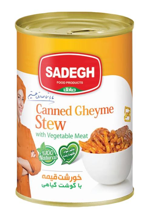 Geimeh z mięsem warzywnym (Gulasz Gheyme)