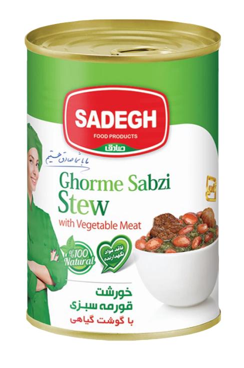 Geimeh z mięsem warzywnym (Gulasz Ghorme Sabzi)