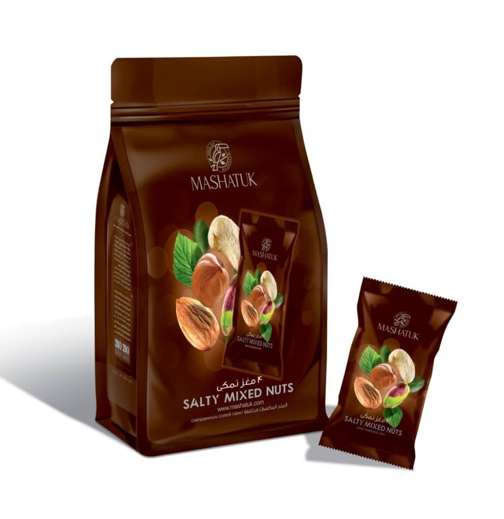 Salty mixed nuts 2
